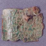 Χάλκινο ενεπίγραφο έλασμα, β΄ μισό 5ου αι. π.Χ.